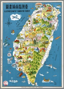 detaield-tourist-illustrated-map-of-taiwan
